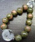 龍彫水晶xユナカイトストラップ