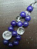 龍彫水晶xラピスラズリx水晶ストラップ